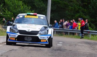 rally-600x352